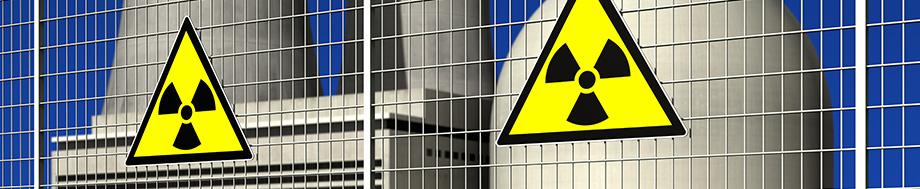 원자력공학
