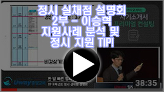 HOT클립 썸네일
